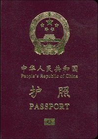 chinese passport picture requirement