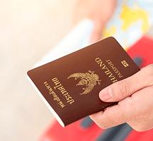 Buy Oceanian Passports Online