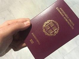 Buy Greek Passport Online