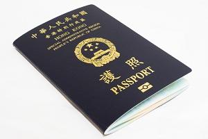 Buy Hong Kong Passport