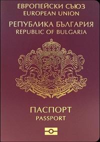 podnovi bŭlgarskiya pasport v SASHT