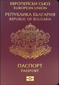 bulgarian passport renewal