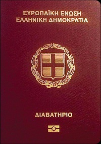 greek passport application