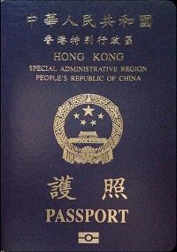Xiānggǎng wǎngshàng hùzhào shēnqǐng