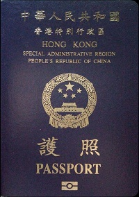 hong kong passport sample