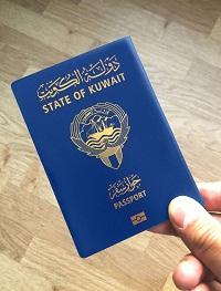 Kuwait Passport for Sale