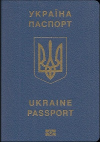 ukrainian online passport​
