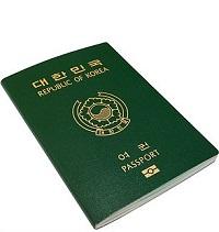 Buy South Korea passport online