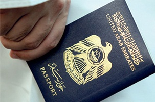 United Arab Emirates passport for sale